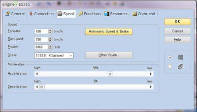 スケールスピード 鉄道模型 自動運転