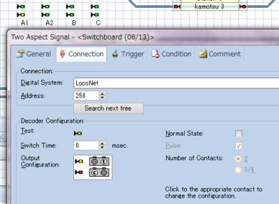 Train controller SE8C 信号機 制御 鉄道模型 自動運転