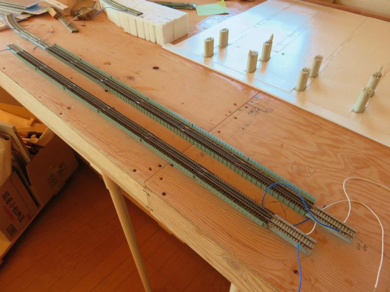 橋梁の作成