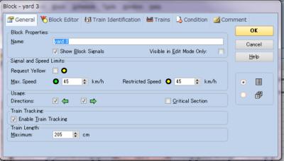 鉄道模型 自動運転 DCC ヤード 配線