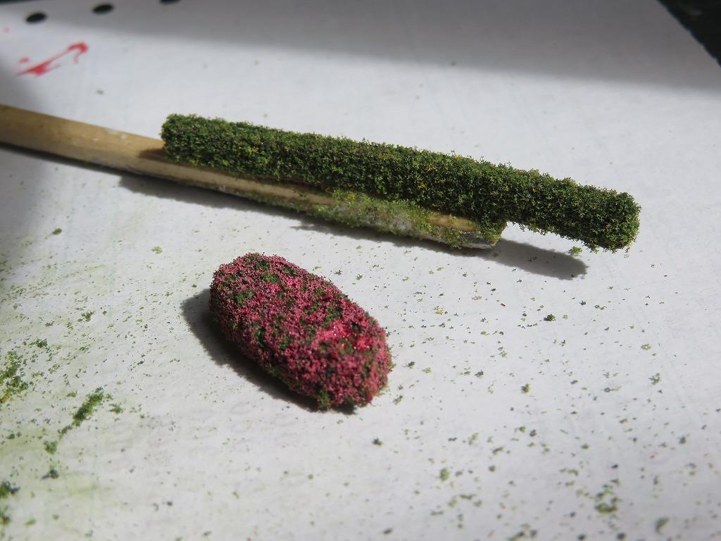 植え込み 植木 レイアウト ジオラマ 鉄道模型