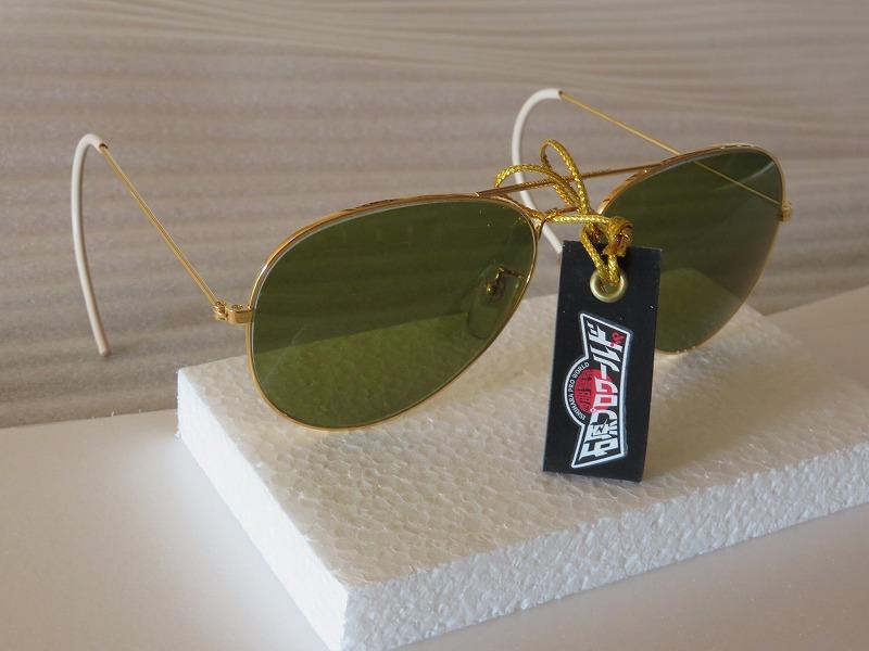 大門団長のサングラス